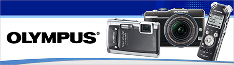 Shop Olympus at Crutchfield