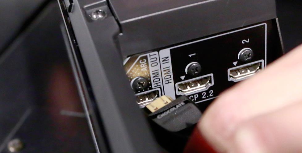 HDMI/ARC