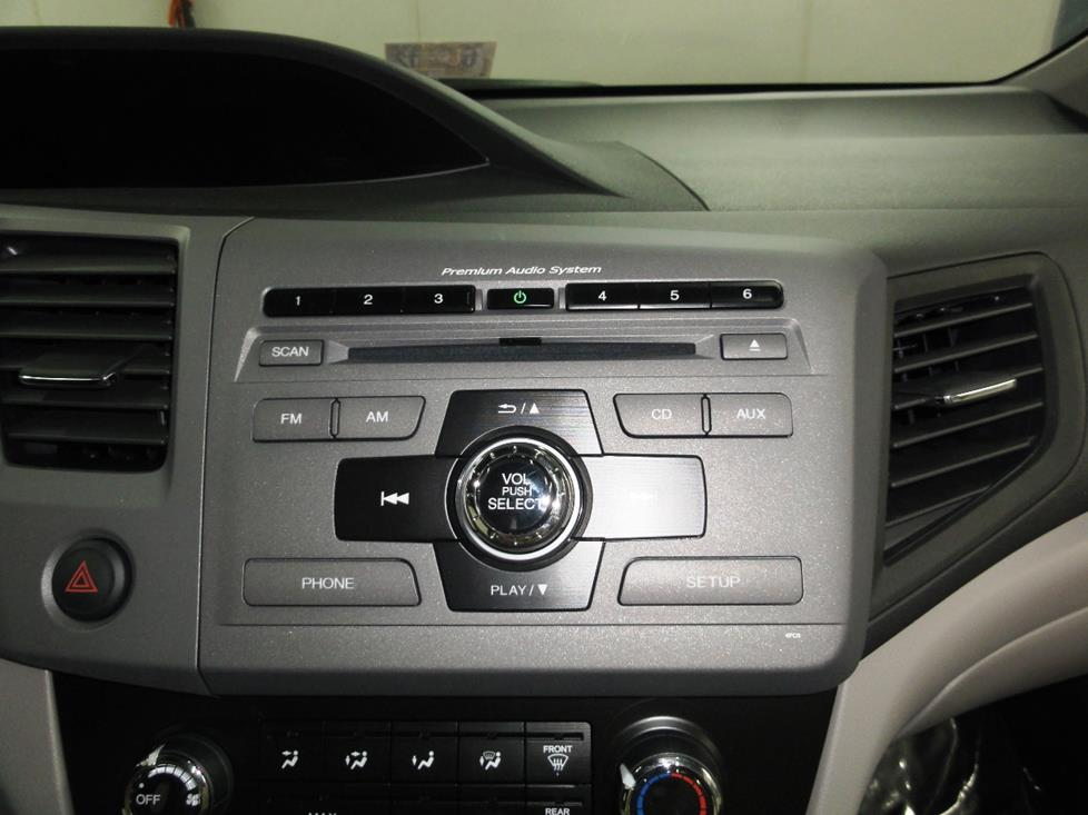 20122015 Honda Civic Car Audio Profilerhcrutchfield: 2012 Honda Civic Radio Kit At Gmaili.net