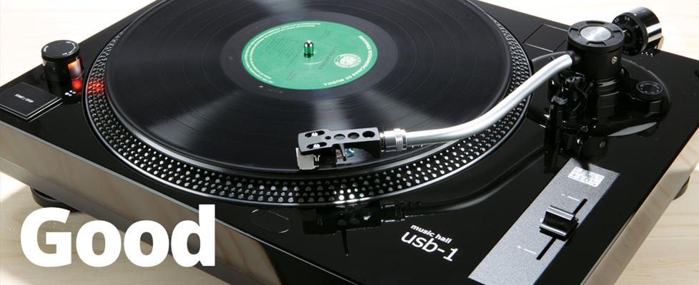 Turntable Buying Guide How To Choose The Right Vinyl