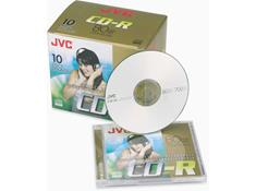 Recordable CDs
