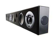 Artison Studio Series SoundBar