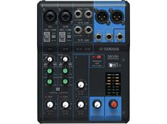 Pro audio mixer buying guide