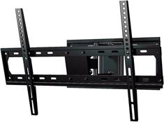 Secura QLF215-B2 Large Full Motion TV Mount for TVs 40
