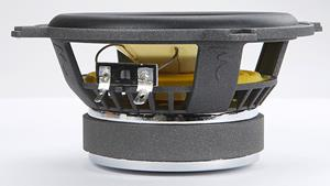 Side view of K2 Power speaker