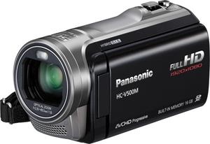 The Panasonic HC-V500M HD camcorder