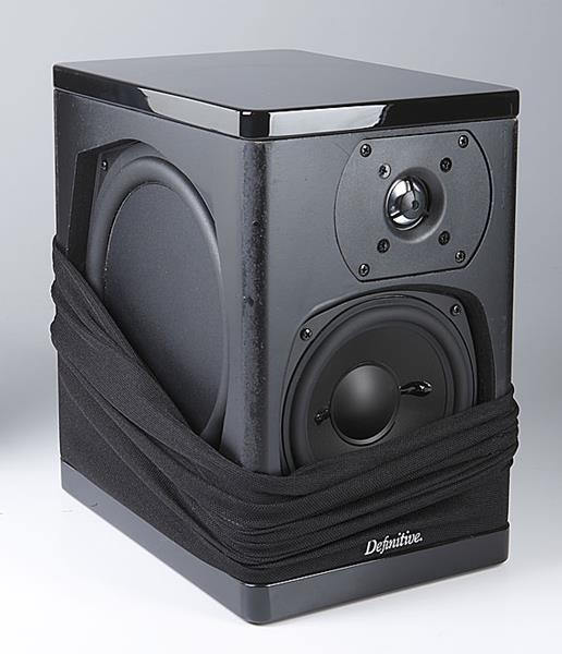 definitive technology speakers. each has a 5-1/4\ definitive technology speakers