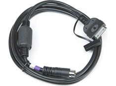 USA Spec CB-PA105A iPod® Cable