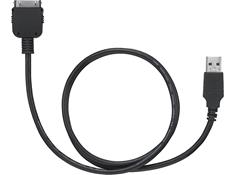 Kenwood KCA-iP102 iPod® cable