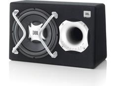 JBL Powered Subwoofers