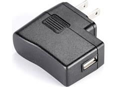 Audioengine USB Power Adapter