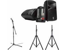 Yamaha STAGEPAS Bundle