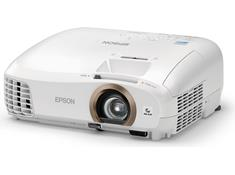 Epson PowerLite Home Cinema 2045