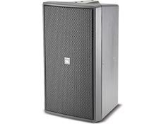 JBL Pro Commercial Speakers