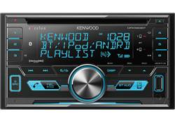 Kenwood Excelon DPX593BT