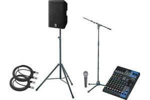 Coffeehouse PA System Bundle