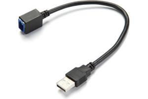 Metra AX-NISUSB2 USB Adapter for Nissan