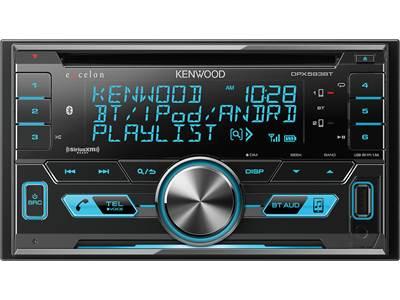 Kenwood DPX503BT CD receiver at Crutchfield