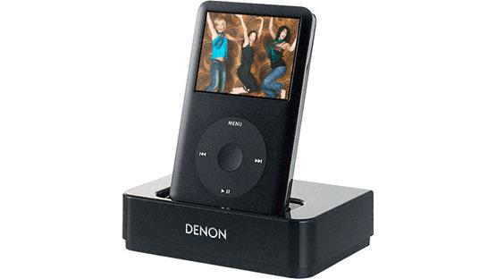 Denon ASD-11R (iPod classic not included)
