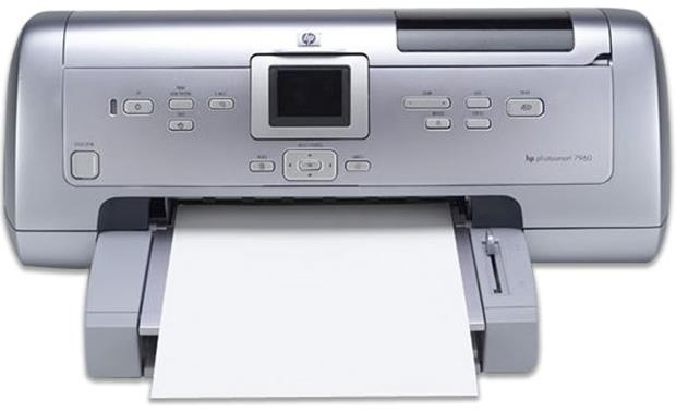 Image result for hp7960