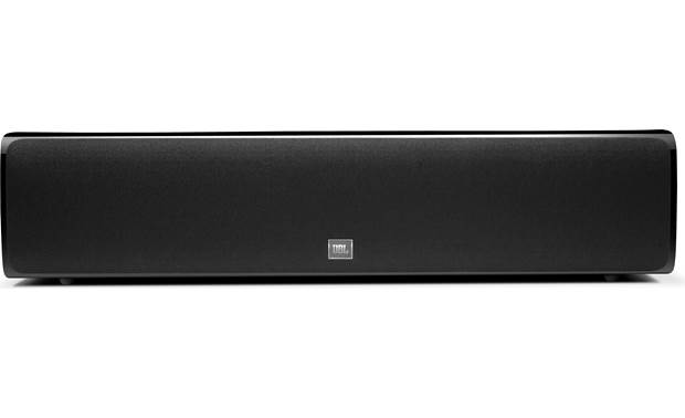 JBL HDI-4500 Shown with magnetic grille in place