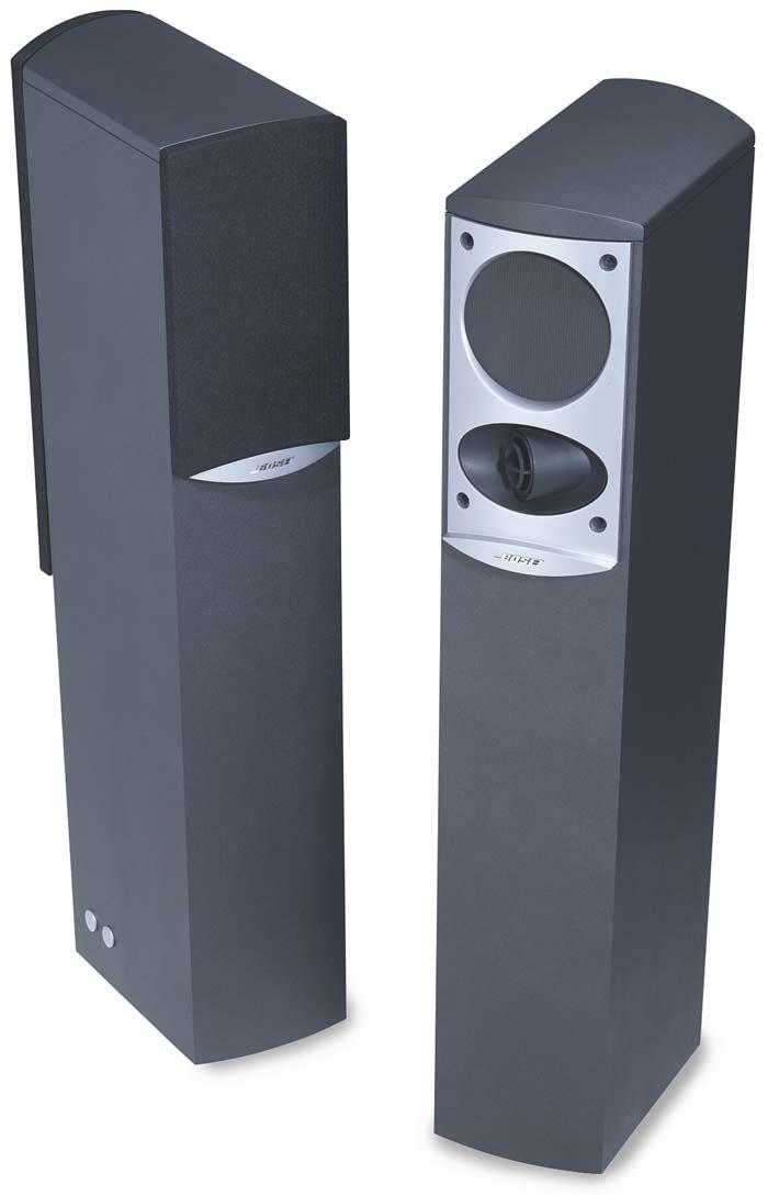 Car Speaker Bose >> Bose® 701® Series II (Graphite gray) Floor-standing ...