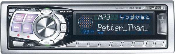 Alpine CDA 9831R Ipod Interface Box