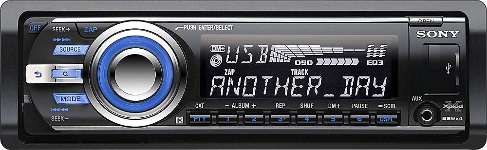 sony xplod cdxgt640ui cd receiver at crutchfield