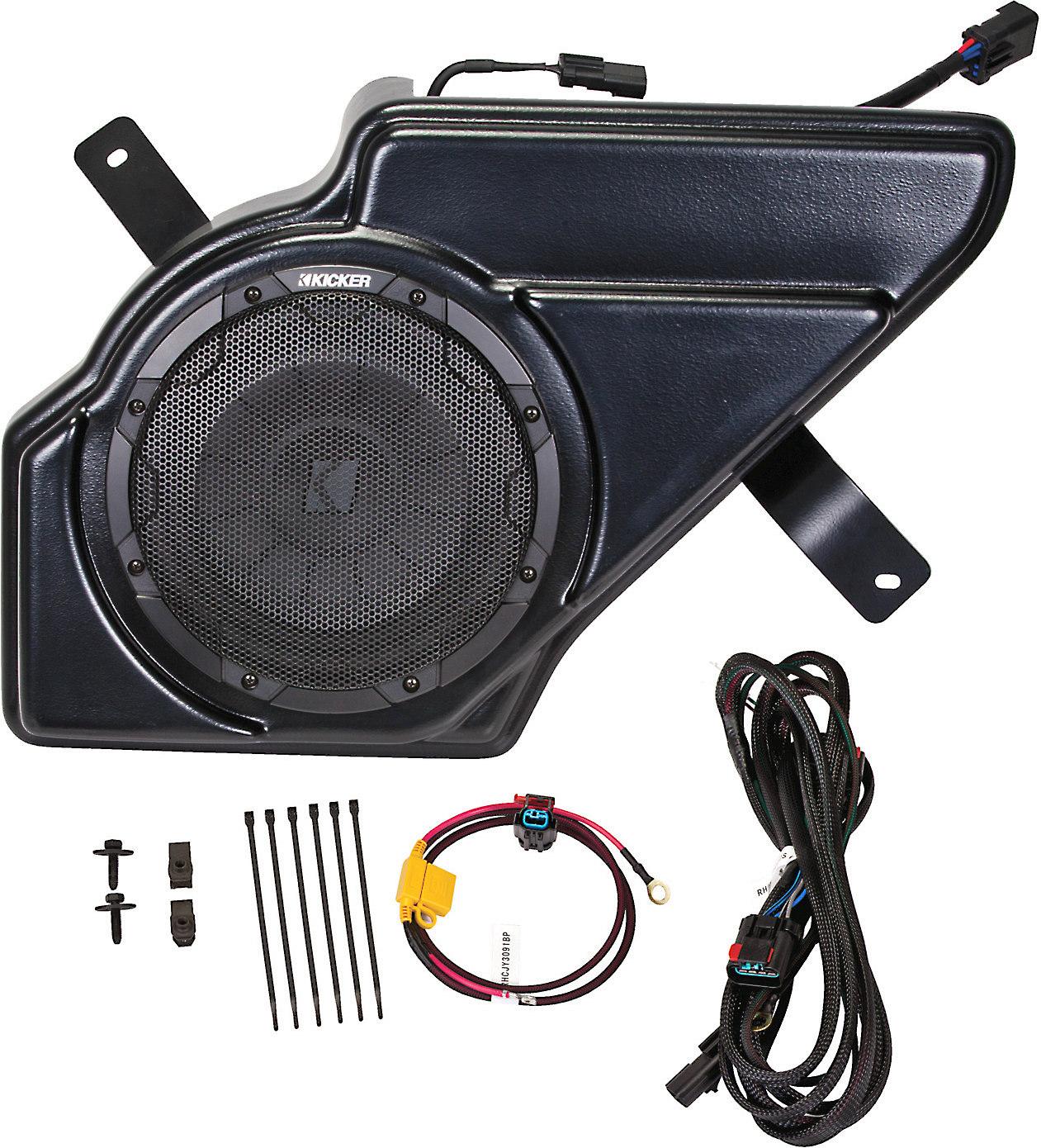 Kicker VSS™ PowerStage System