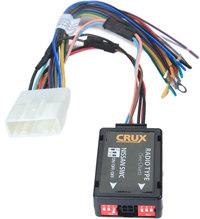 Crux SWRNS-63U Nissan Radio  Interface W/ SWC Retention