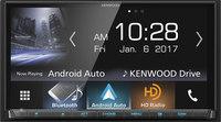 Kenwood DMX-7704S  Digital Media Receiver